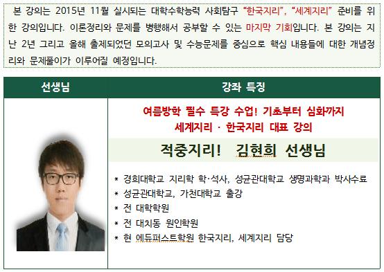 김현희.png